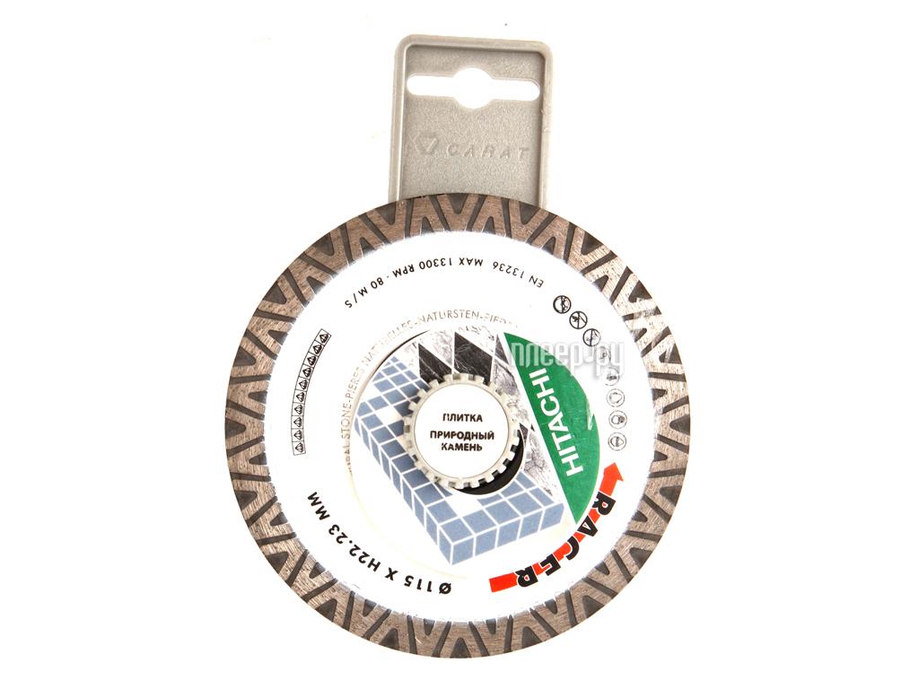 Диск Hitachi 773056 алмазный отрезной по керамике, твердой плитке 115x1.4x22.2mm