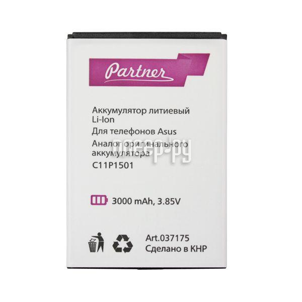 Аккумулятор ASUS ZenFone 2 Laser 5.5 C11P1501 Partner 2900mAh ПР037982