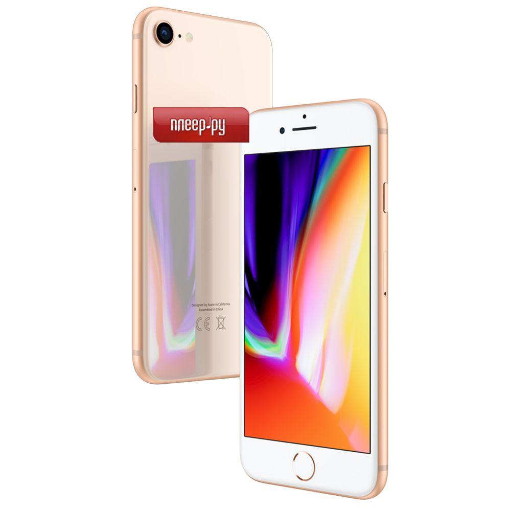 Сотовый телефон APPLE iPhone 8 256Gb Gold MQ7E2RU / A