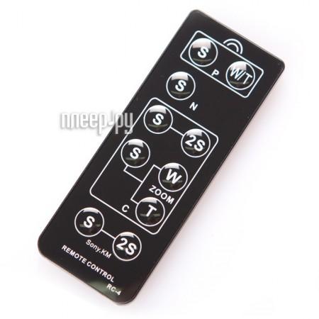 Пульт ДУ Phottix IR Remote control 6-in-1 10001 / 10002  Pleer.ru  595.000