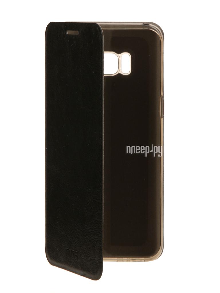 Аксессуар Чехол Samsung Galaxy S8 Mofi Vintage Black 15107
