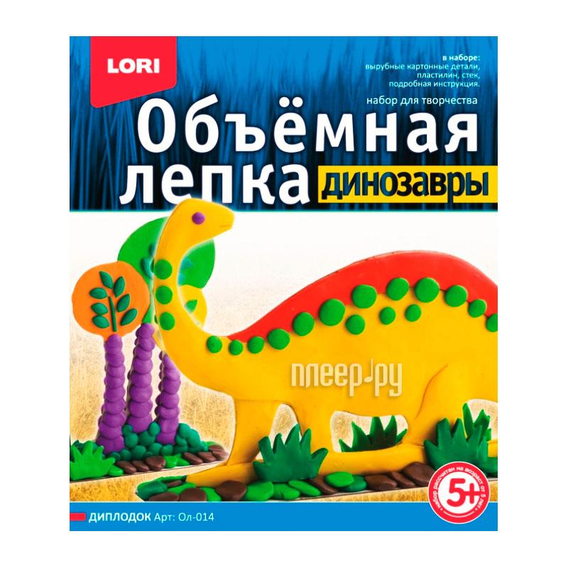 Набор для лепки Lori Динозавры Диплодок Ол-014 за 182 рублей