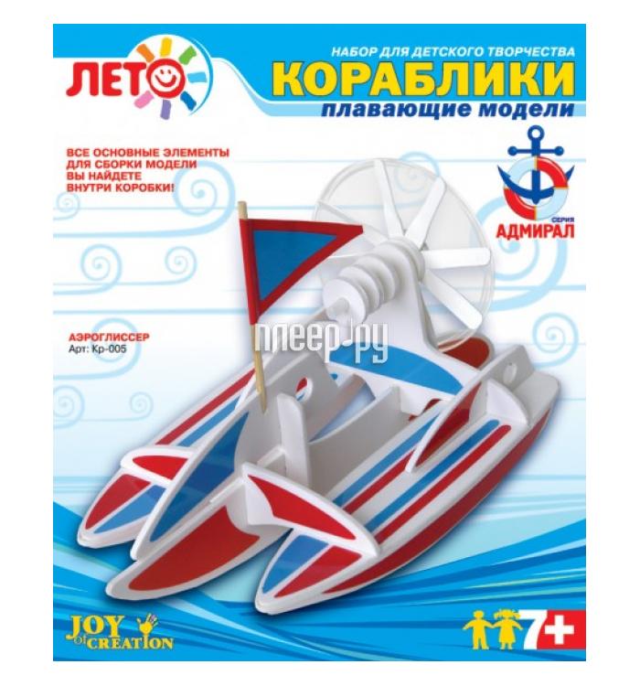 Конструктор Lori Изготовление кораблей Аэроглиссер Кр-005