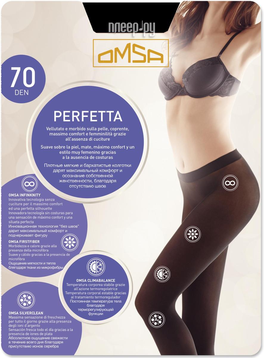 Колготки OMSA Perfetta размер 4 плотность 70 Den Nero