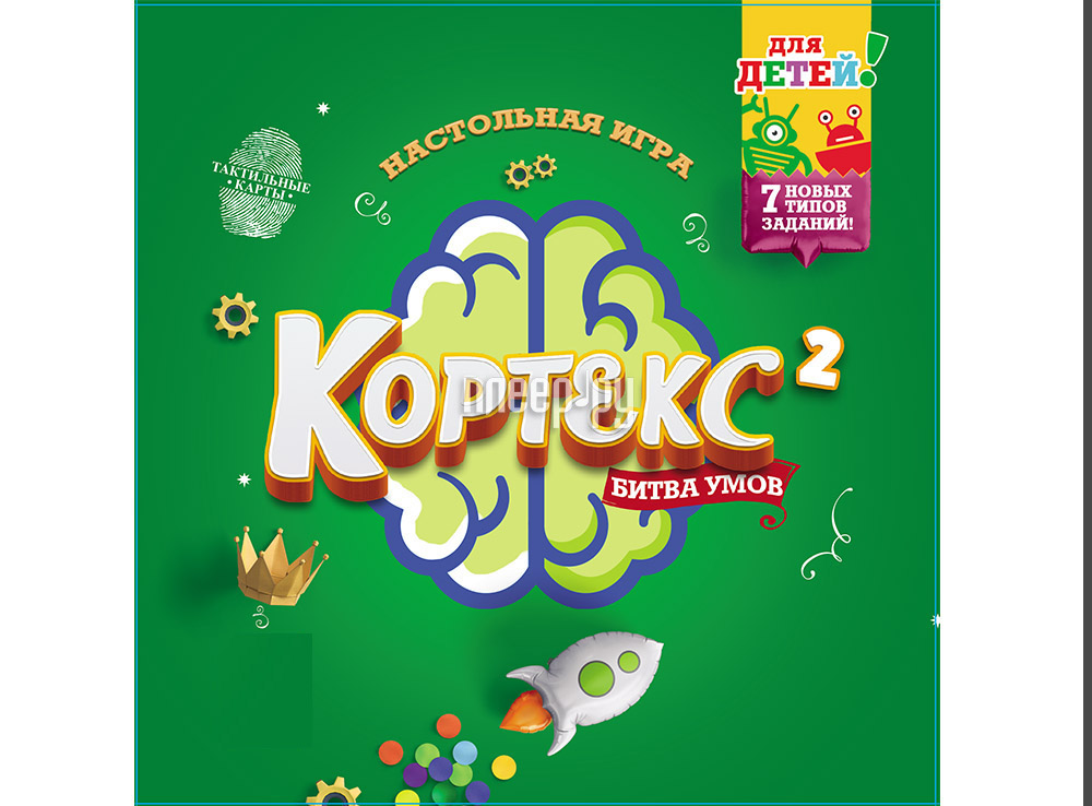 Настольная игра Стиль жизни Кортекс 2 для детей