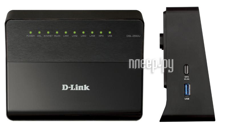 xDSL модем D-Link DSL-2650U  Pleer.ru  1085.000