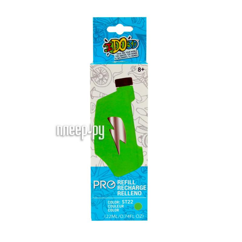 Аксессуар Redwood Картридж для Вертикаль Pro Green 164063