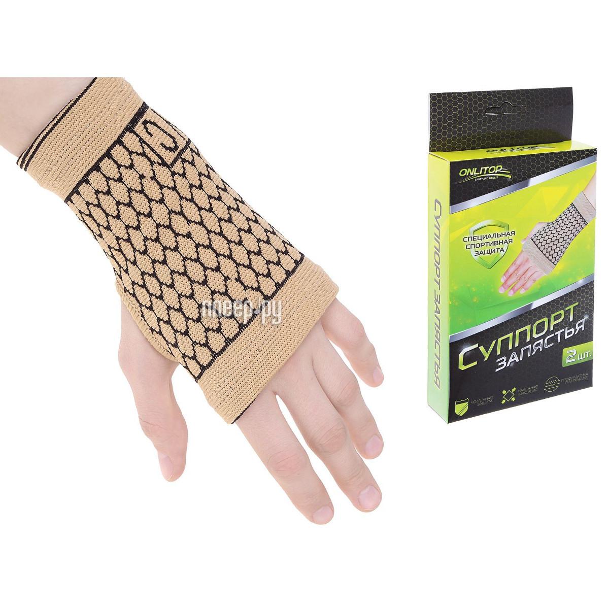 Ортопедическое изделие Onlitop Суппорт - бандаж запястья с пальцем 634939