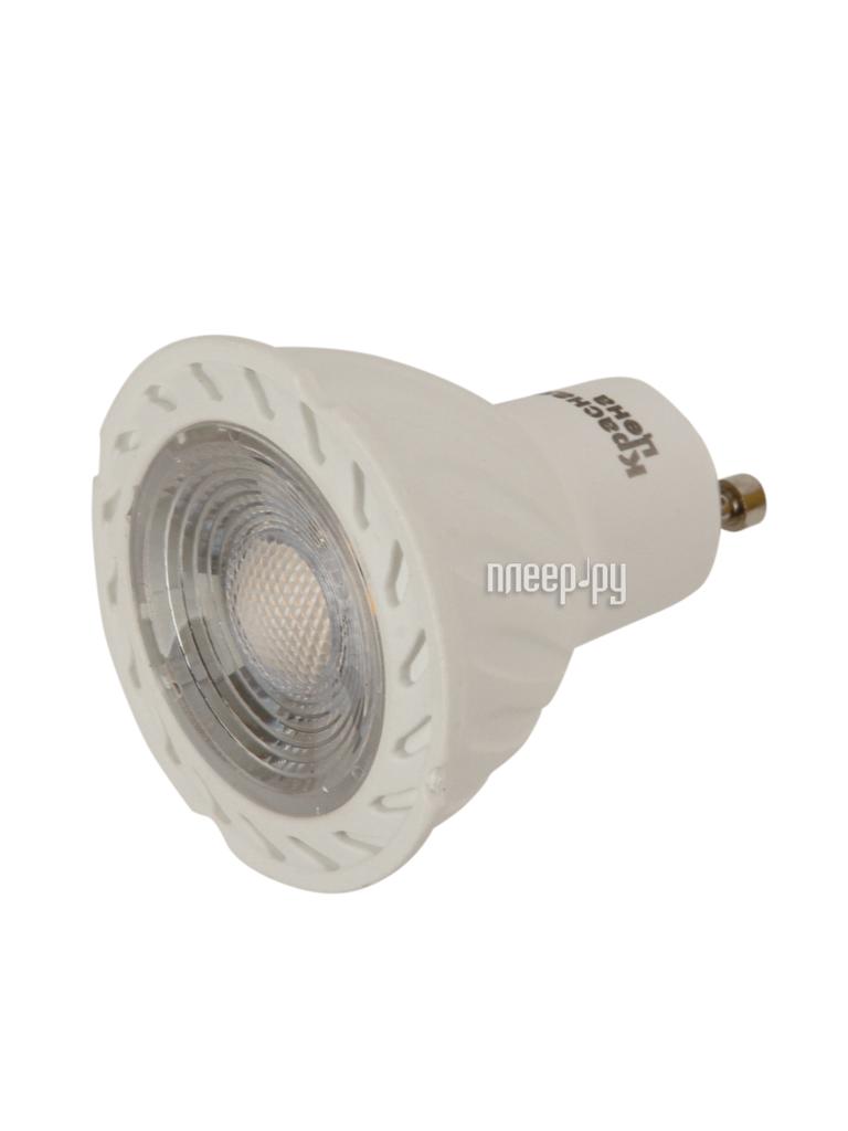 Лампочка Красная цена GU10 7W 3000K 520Lm Warm White