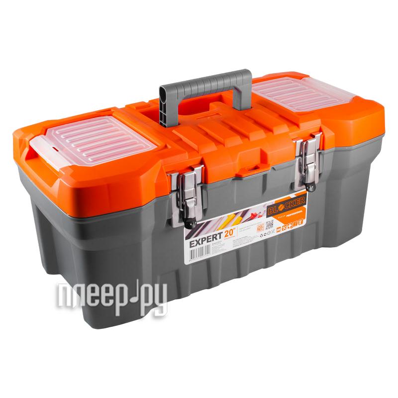Ящик для инструментов Эксперт 51x26x22cm 65-1-320