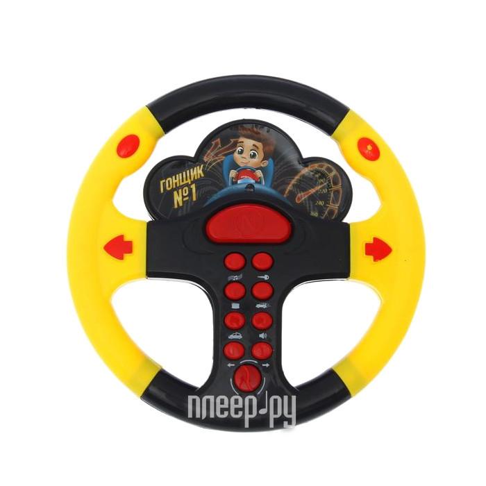 Игрушка Бибики Гонщик №1 1466969