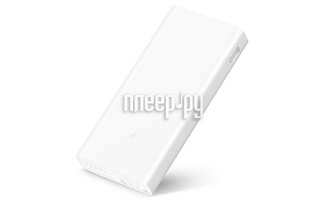 Xiaomi Mi Power Bank 2 PLM06ZM 20000mAh White