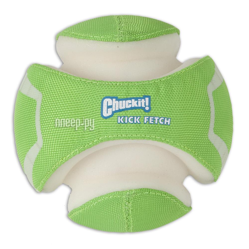Игрушка Petmate Светящийся мяч D32300
