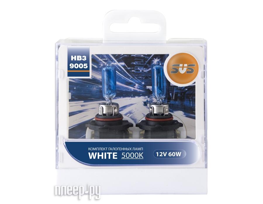 Лампа SVS White 5000K HB3 9005 60W