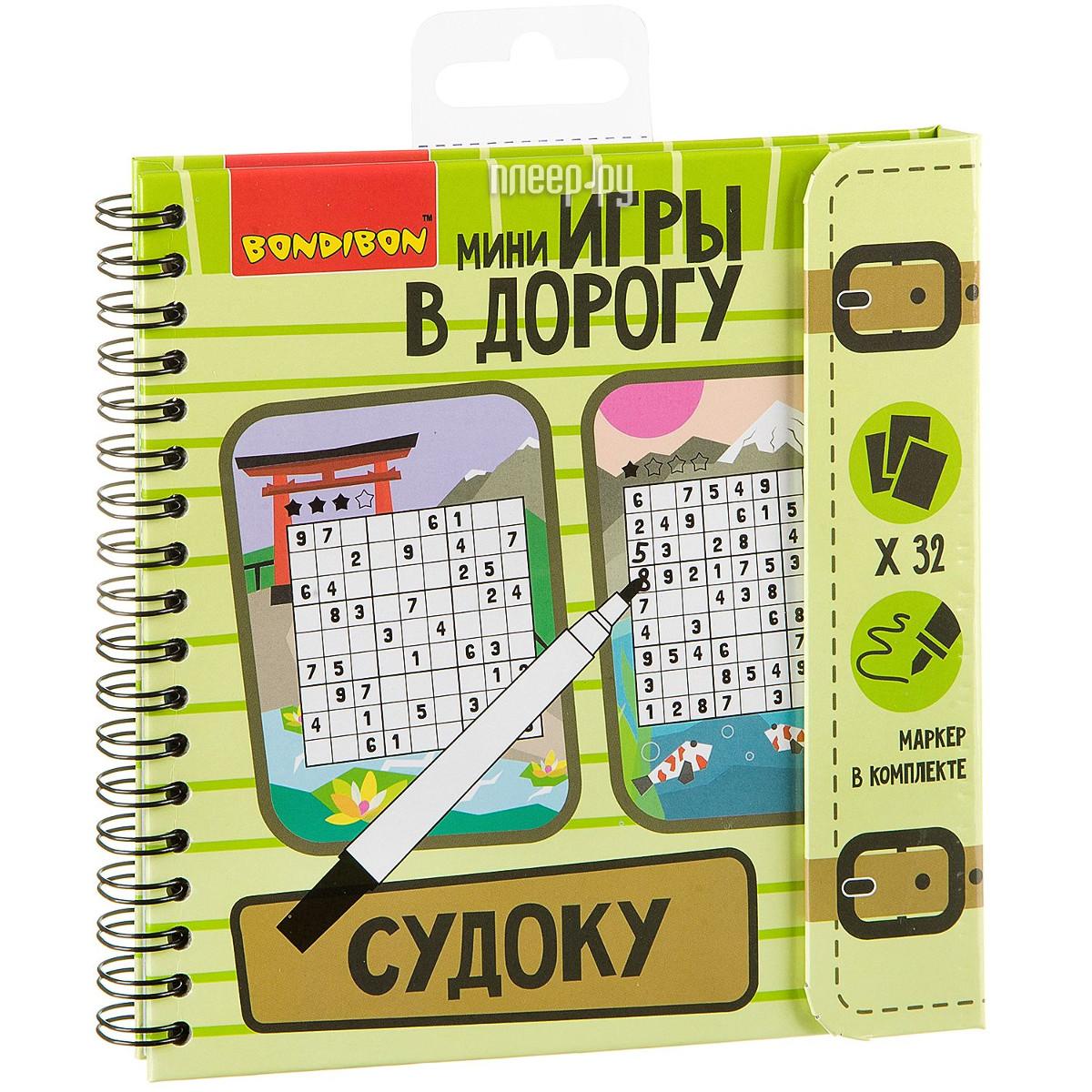 Головоломка Bondibon Судоку ВВ2131 за 165 рублей