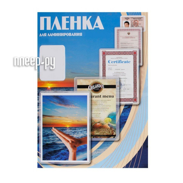 Пленка для ламинатора Office Kit 54x86мм