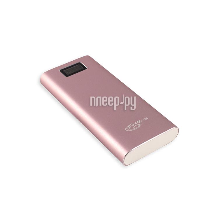 Аккумулятор KS-is KS-316 30000mAh Pink