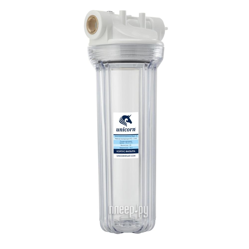 Фильтр для воды Unicorn FH2P 1 / 2