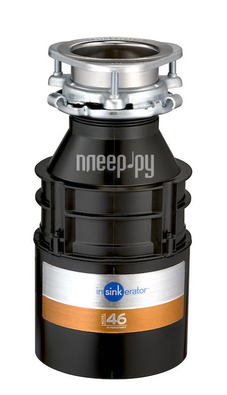 Измельчитель пищевых отходов InSinkErator M46-2