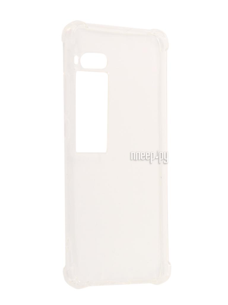Аксессуар Чехол Meizu Pro 7 Gecko Silicone White S-G-SV-MEIZUPro7-WH