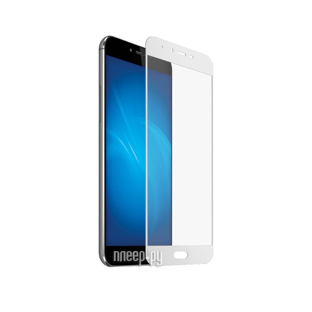 Аксессуар Защитное стекло Meizu M5 Svekla Full Screen White ZS-SVMZM5-FSWH