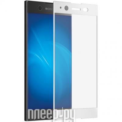 Аксессуар Защитное стекло Sony Xperia XZ1 Compact BROSCO 3D Full Screen Blue XZ1C-3D-FS-GLASS-BLUE