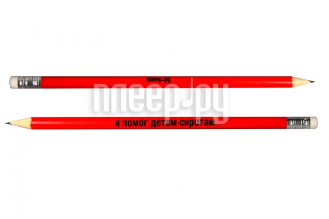 Благое дело Карандаш с ластиком =ВМЕСТЕ ПОМОЖЕМ ДЕТИШКАМ= Red-Black  Pleer.ru  197.000