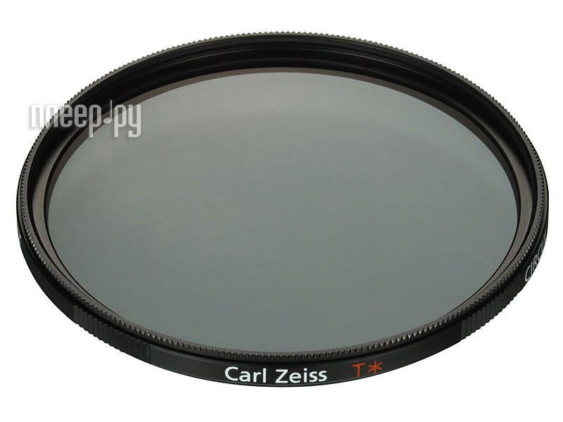 Светофильтр Carl Zeiss T POL Circular 52mm  Pleer.ru  4323.000