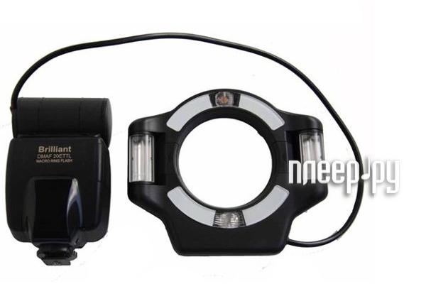 Вспышка Brilliant DMAF20 NI I-TTL Nikon  Pleer.ru  4317.000