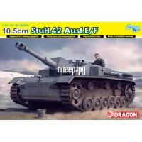 Сборная модель Dragon Stug.Iii Ausf.G 6633