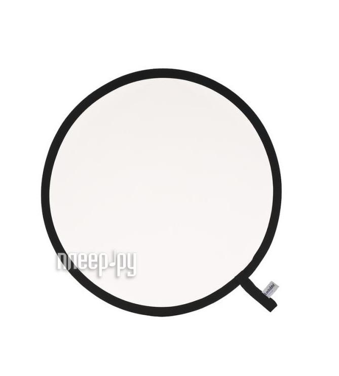 Светоотражатель Lastolite 75cm Reflector