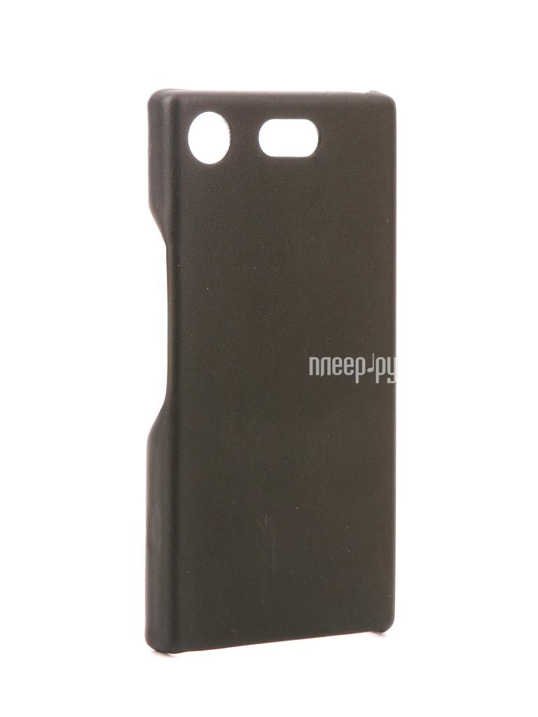 Аксессуар Защитное стекло Sony Xperia XA1 Ultra LuxCase 0.33mm 82171