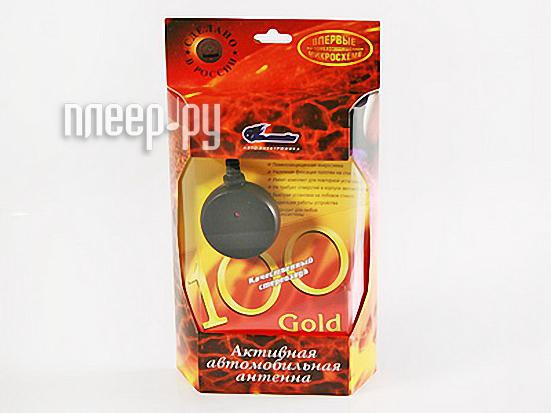 Антенна Триада 100 Gold  Pleer.ru  591.000