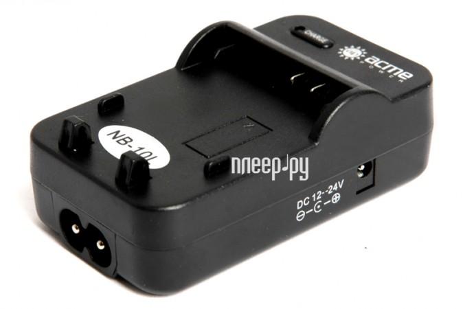 Зарядное устройство AcmePower AP CH-P1640 for Canon NB-10L (Авто+сетевой) купить