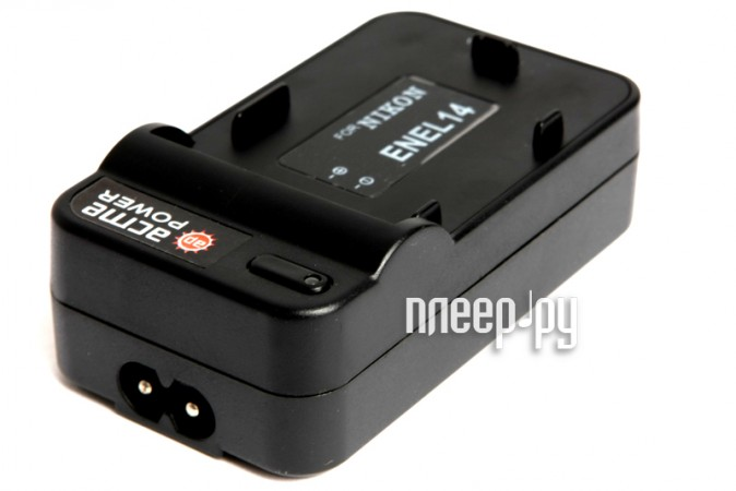 Зарядное устройство AcmePower AP CH-P1640 for Nikon EN-EL14 (Авто+сетевой)