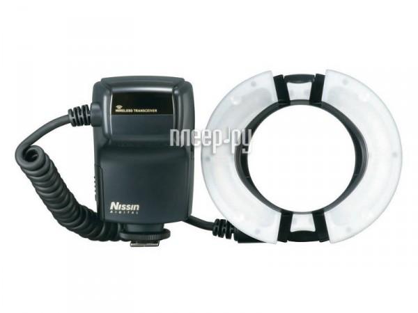 Вспышка Nissin MF18N Macro for Nikon