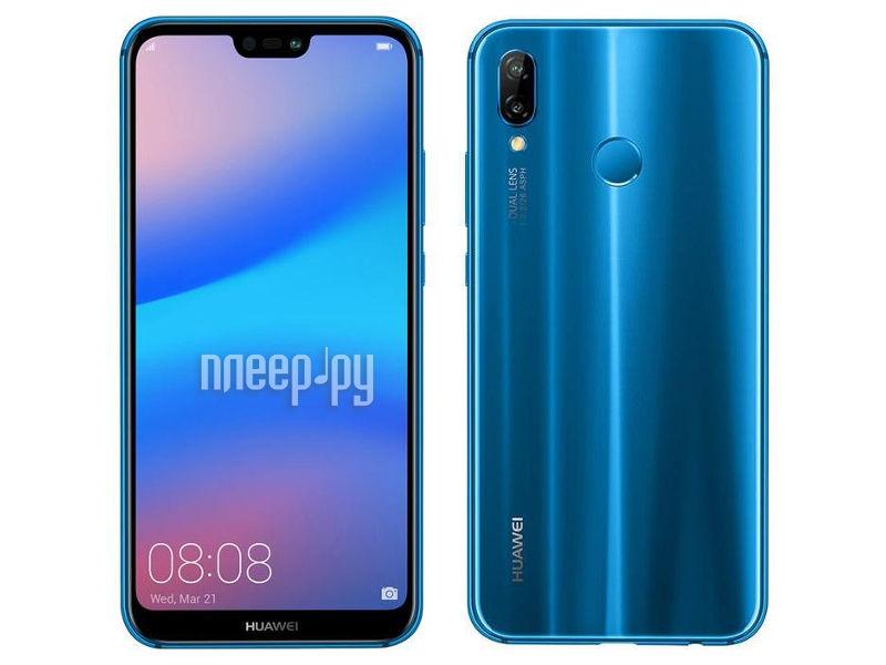 Купить Huawei P20 Lite Blue по низкой цене в Москве c2bf00cbc1b