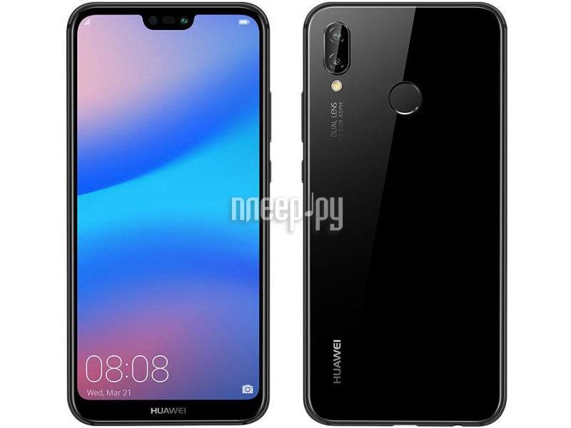 Купить Huawei P20 Lite Black по низкой цене в Москве f2fec3d68a7