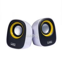 CBR CMS 520 Yellow