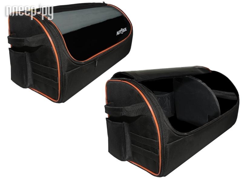 Органайзер Autolux Small Ultimax Trunk A15-1716 в багажник автомобиля  Pleer.ru  1038.000