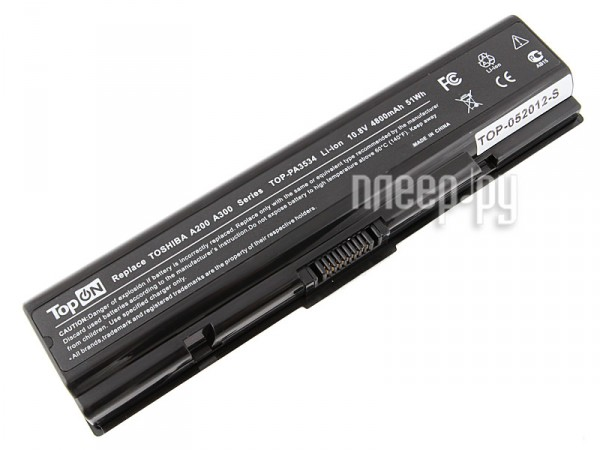 Аккумулятор TopON TOP-PA3534 PA3535U-1BRS 4800mAh  Pleer.ru  1887.000