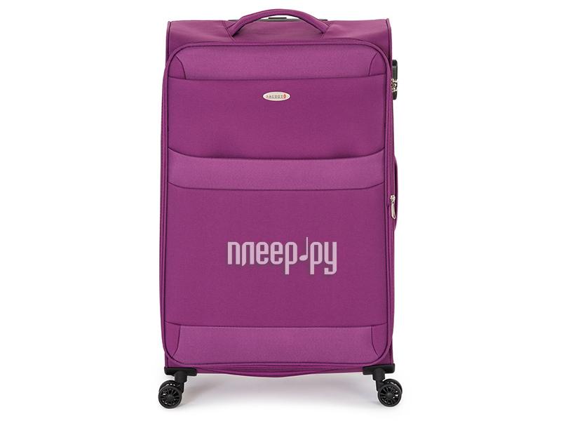 Купить недорого в Москве чемодан