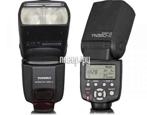 Вспышка YongNuo YN-560II Speedlight  Pleer.ru  2857.000