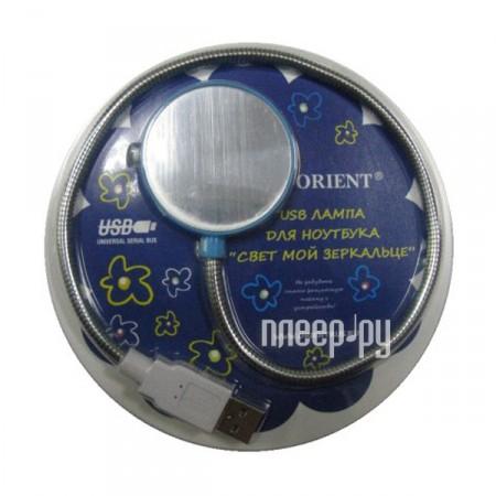 Лампа Orient 12 светодиодов L-3006M  Pleer.ru  127.000