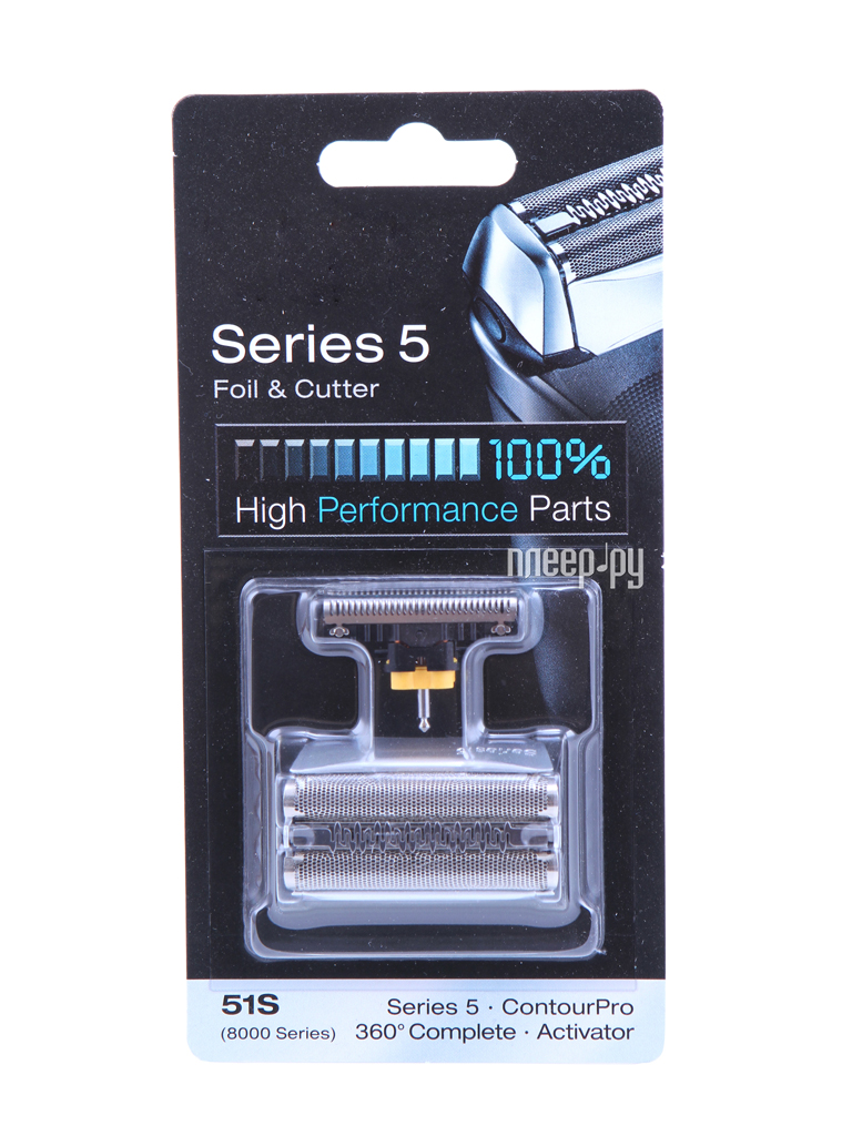 Аксессуар Braun Series 5 51S 8000-360 - сетка и режущий блок 75035660