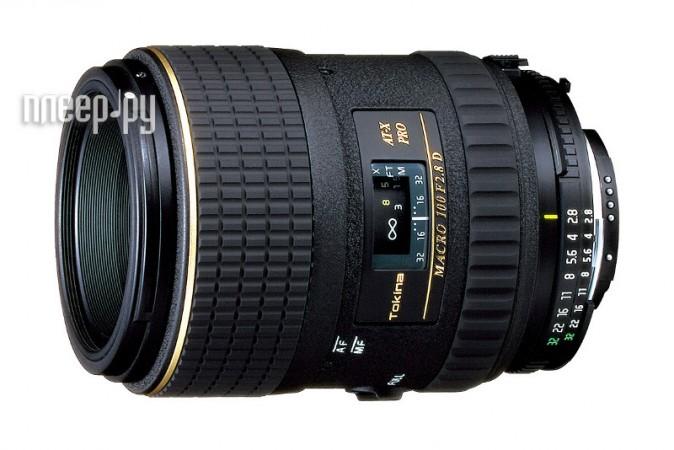 Объектив Tokina Canon AF 100 mm F/2.8 AT-X Pro D Macro