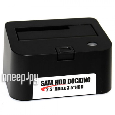 Аксессуар 5bites Hard Drive Docking DOCK2.0  Pleer.ru  425.000