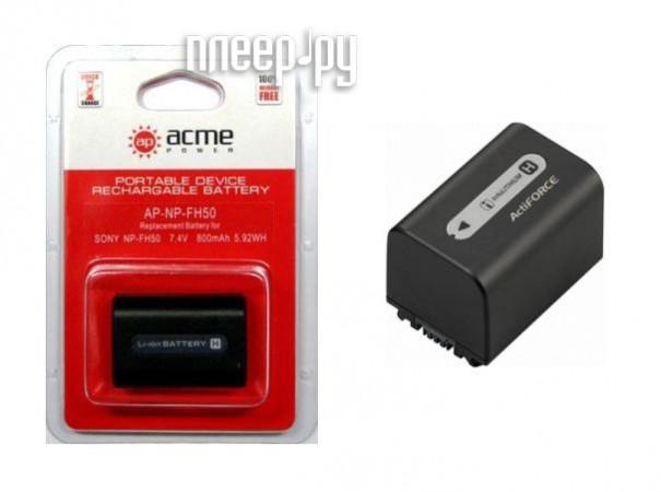 Аккумулятор AcmePower NP-FH50  Pleer.ru  566.000