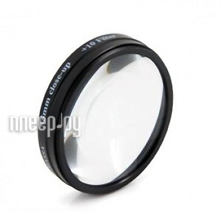Светофильтр Fujimi Close UP +10 52mm  Pleer.ru  780.000
