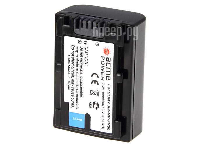 Аккумулятор AcmePower AP NP-FV50  Pleer.ru  1297.000